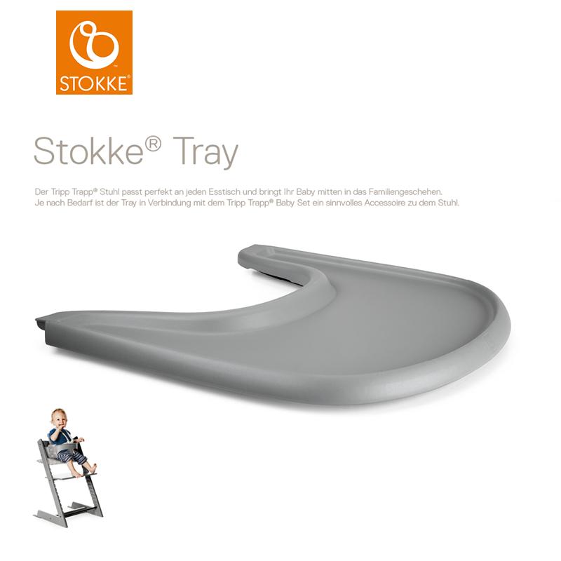 stokke tray storm grey tisch f r tripp trapp 6734 endlich. Black Bedroom Furniture Sets. Home Design Ideas